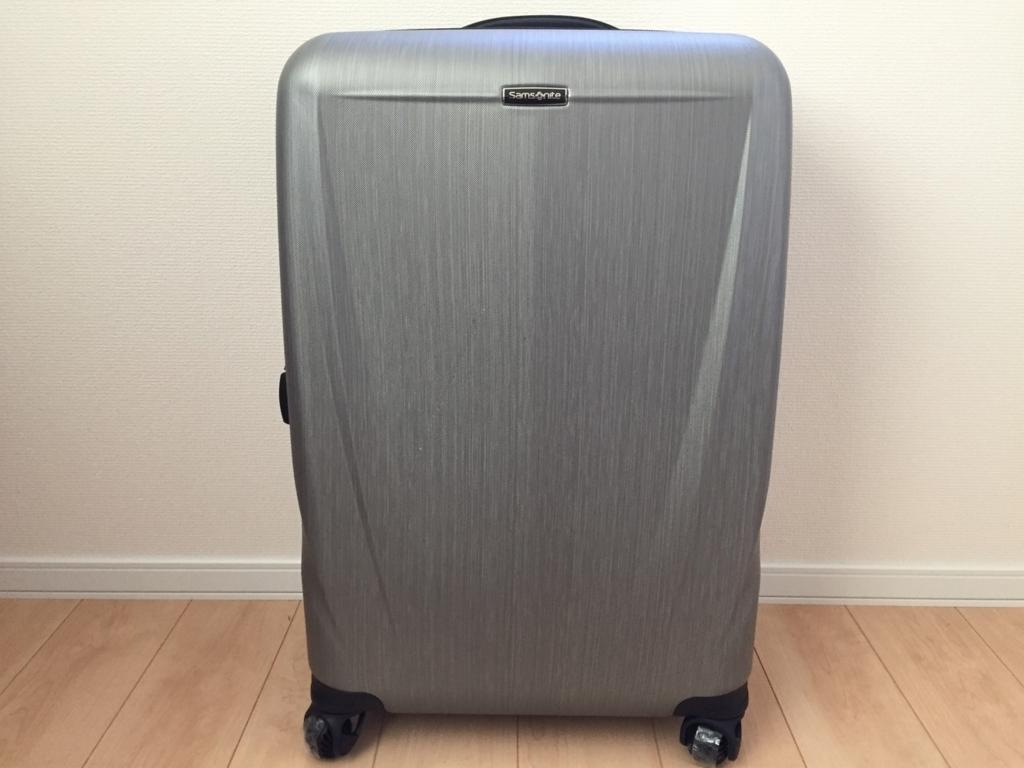 コストコのサムソナイトのスーツケース98L