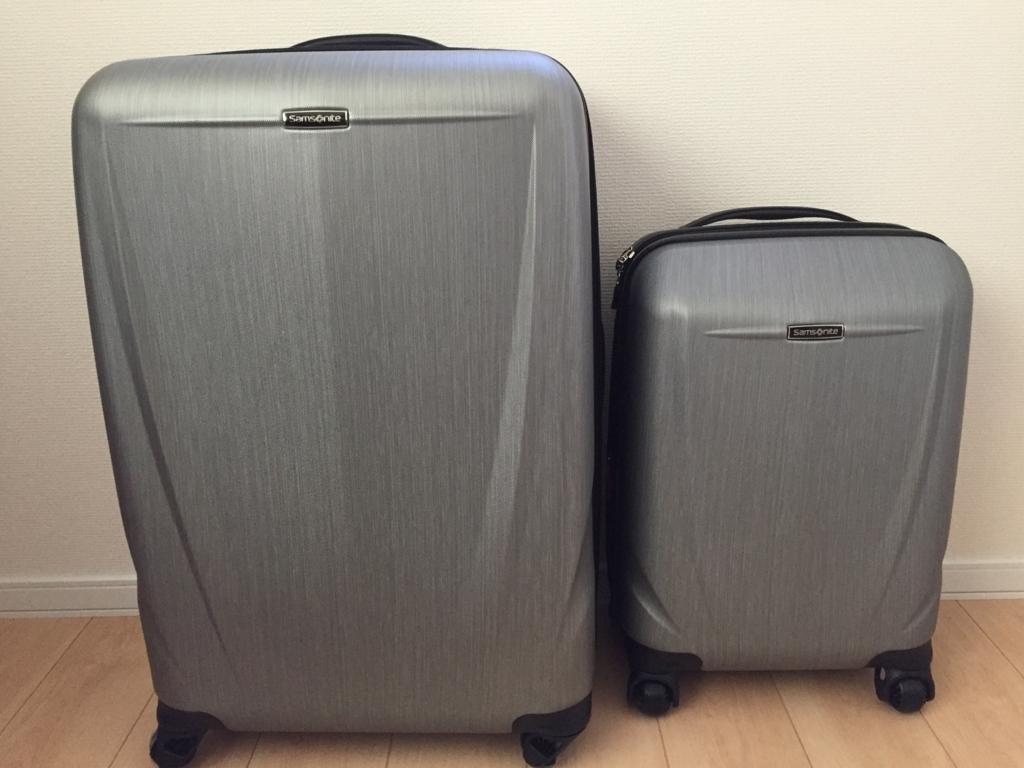 コストコのサムソナイトのスーツケース2個