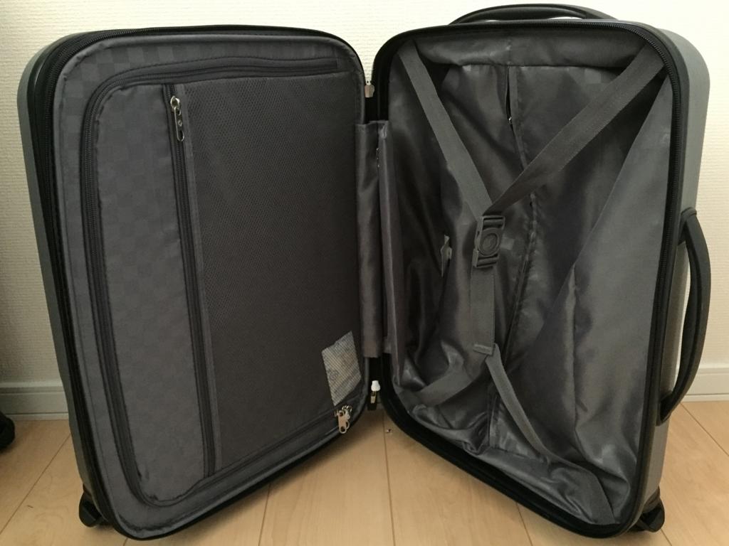 コストコのサムソナイトのスーツケース42Lの中身