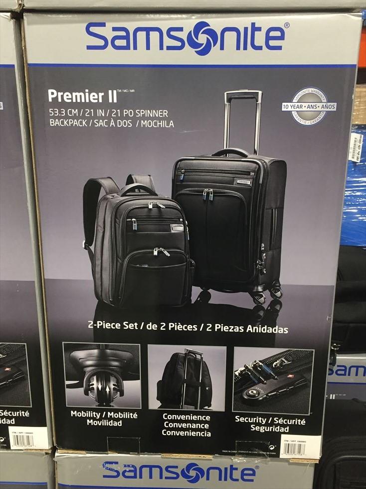 2018年2月にコストコで売られていたサムソナイトのスーツケース